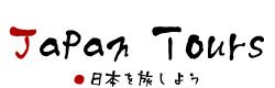 Japan Tours